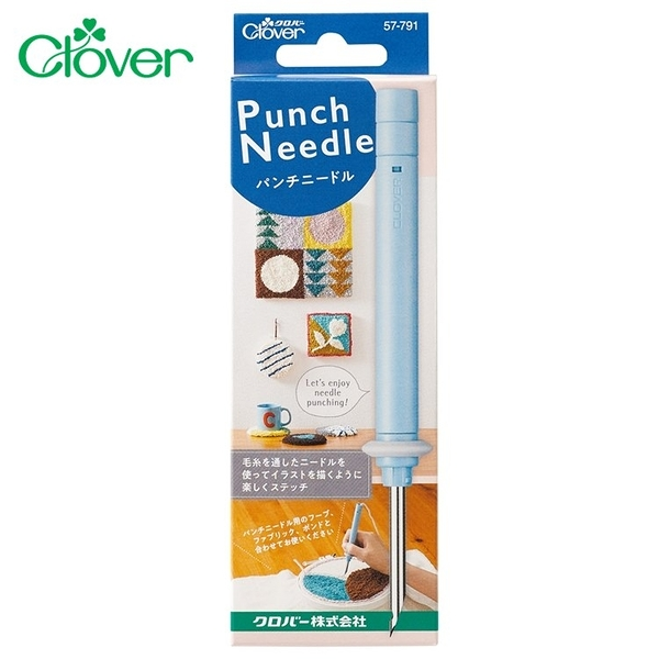 耀您館|日本製Clover可樂牌十字繡打孔針Punch Needle戳針57-791(4種長度可調)打孔器適毛線打孔刺繡