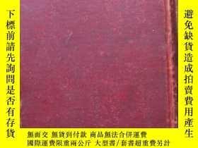 二手書博民逛書店COMMERCIAL罕見GEOGRAPHY(商業地理學)[Z17