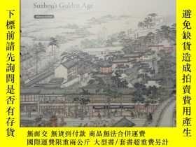 二手書博民逛書店A罕見Masterpiece of chinese genre