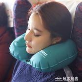 便攜旅行睡覺神器護頸脖子u型枕坐車長途按壓充氣枕頭飛機u形頸枕  台北日光