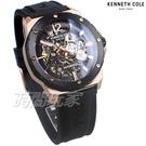 Kenneth Cole 運動風格 雙面鏤空 腕錶 自動上鍊機械錶 男錶 橡膠 黑x玫瑰金色 KCWGR2104204