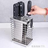 304不銹鋼刀架廚房置物多功能刀具收納菜刀插刀座瀝水壁掛免打孔 全館免運
