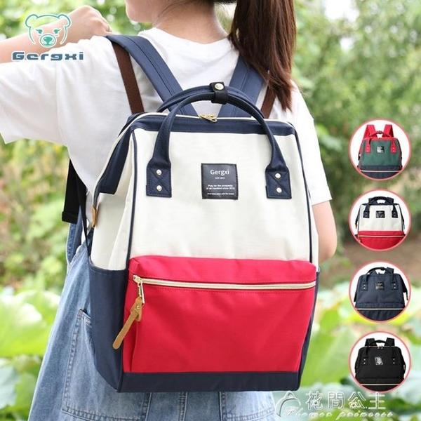 雙肩包-日本樂天雙肩包男女學生書包旅行背包大容量包時尚媽媽包 花間公主