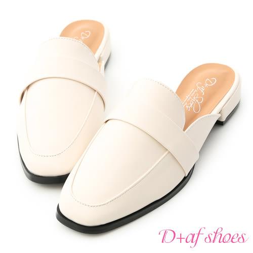 D+AF 質感生活.簡約設計方頭穆勒鞋*米白