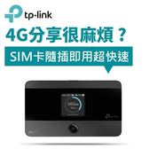 【4G網路分享】TP-LINK M7350(EU) 4G 進階版LTE 行動Wi-Fi分享器
