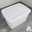 聯府多用途滑輪整理箱130L玩具收納箱衣物分類箱K1501-大廚師百貨