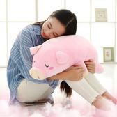 豬公仔毛絨玩具趴趴豬公仔娃娃可愛情侶大號女生睡覺抱枕生日禮物HRYC {優惠兩天}