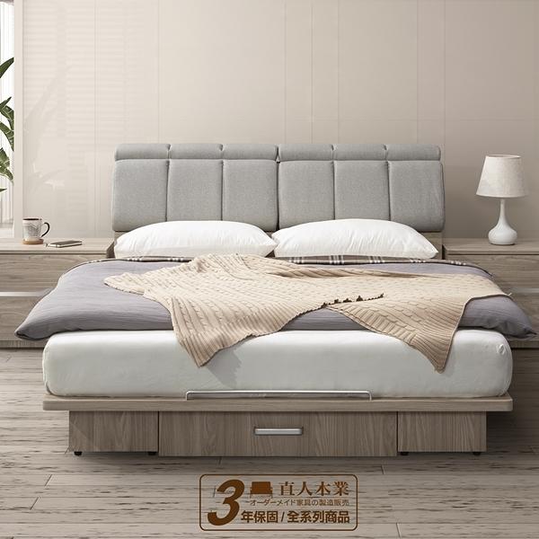 日本直人木業-ASHLEY仿古橡木5尺收納雙人床組