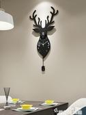 北歐鹿頭鐘錶掛鐘客廳家用創意時尚個性掛錶現代大氣裝飾靜音時鐘LX 韓國時尚週