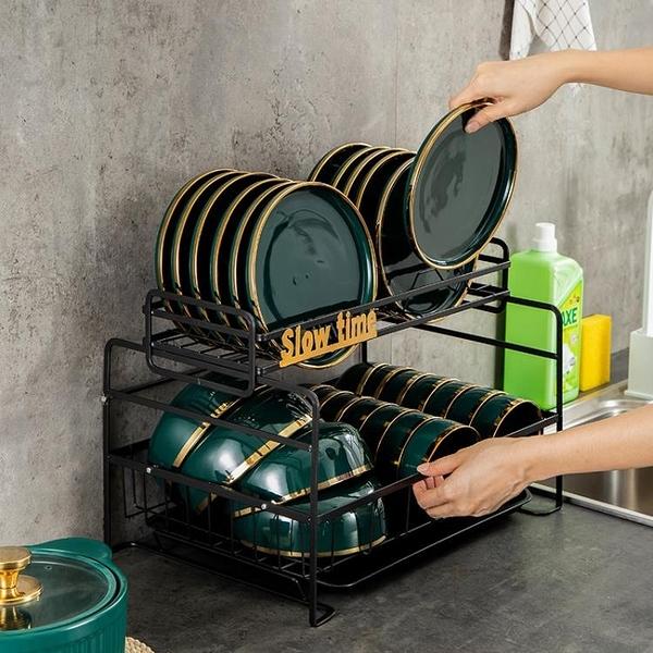 餐具雙層收納盒廚房碗碟盤子碗碟架瀝水架置物架臺面【英賽德3C數碼館】