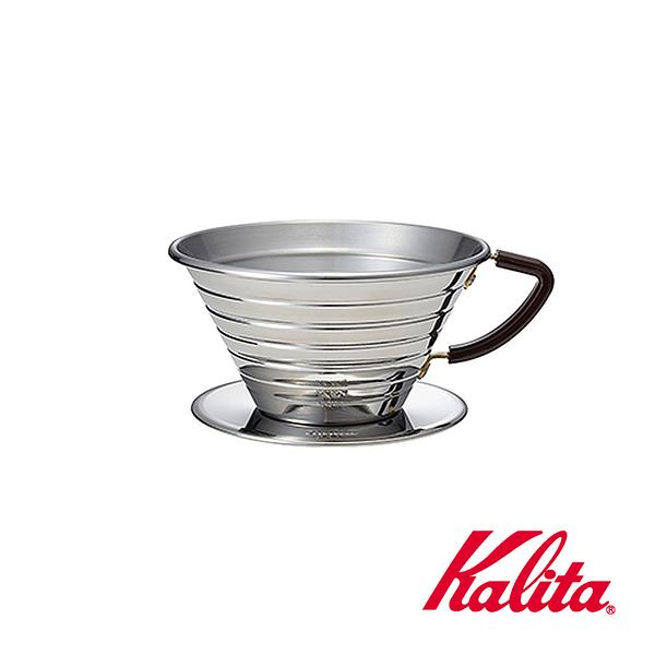 日本Kalita 185不鏽鋼蛋糕濾杯