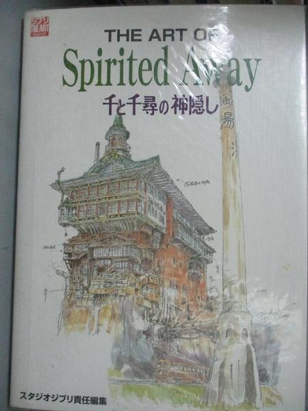 【書寶二手書T1/繪本_WFL】The art of spirited away-千與千尋的藝術_神?少的女人_日文_???????