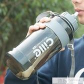 水杯 超大容量塑料水杯帶吸管男女便攜戶外運動夏天太空杯子2000ml  4.4超級品牌日