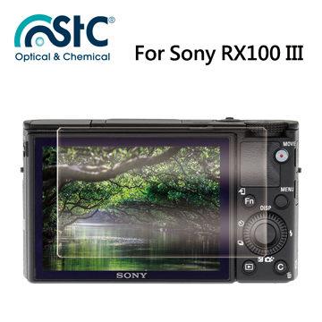 for SONY RX100M3 rx1003 rx100m4 rx1004 rx100m5 rx1005 STC 鋼化玻璃保護貼