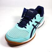 [陽光樂活=]ASICS 亞瑟士 GEL-ROCKET 8 女 排球鞋 羽球鞋 防滑 緩衝 - B756Y-408 水藍x深藍