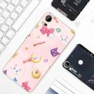 [10 pro 軟殼] HTC Desire 10pro D10i 手機殼 保護套 美少女戰士