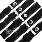 Watchband / 16.18.20.22.24mm / 快拆錶耳 舒適耐用 輕便運動型 矽膠錶帶 黑色