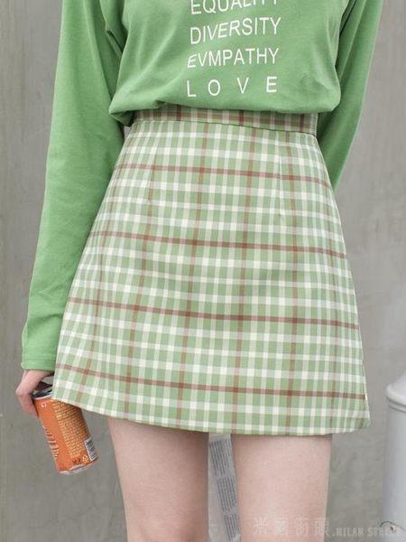 米蘭 奶茶綠格子裙女2019新款春季高腰a字半身裙復古韓版學生包臀短裙