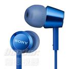 【曜德 / 送收納盒】SONY MDR-EX155 深藍色 細膩金屬 耳道式耳機 / 免運
