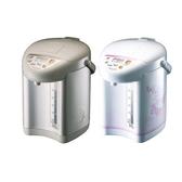ZOJIRUSHI 象印 日本製3L 微電腦熱水瓶 CD-JUF30