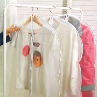加厚可水洗衣服防塵罩 (中號) =D03784-1=