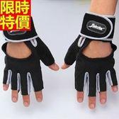 健身手套(半指)可護腕-高效防滑減震耐磨男騎行手套3色69v20[時尚巴黎]