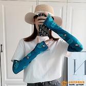 買2送1 涼感防曬袖套女冰手袖護臂手臂袖冰絲手套開車可愛超級品牌【小桃子】