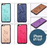 iPhone 6Plus/6sPlus (5.5吋) 五葉花貼皮殼 TPU套 軟套 TPU材質 手機套 手機殼 保護殼 保護套