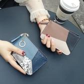 零錢包 零錢包女 硬幣包 韓版可愛簡約超薄短款小錢包