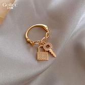 戒指鑰匙鎖戒指女輕奢時尚個性學生網紅氣質簡約ins潮食指指環 雲朵走走