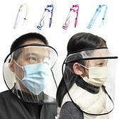 防疫面罩 防飛沫面罩 透明防護隔離面罩-JoyBaby