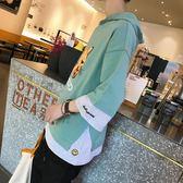 夏季男士短袖T恤韓版連帽衫五分袖衛衣個性假兩件半袖七分袖潮