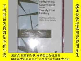 二手書博民逛書店Reinventing罕見Government for the