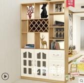 現代簡約酒柜隔斷柜客廳進門玄關柜雙面屏風柜門廳柜家用歐式鞋柜xw