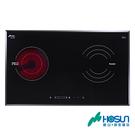 送原廠基本安裝 豪山 調理爐 九段火力雙口檯面式雙用微晶調理爐(220V) IR-2339