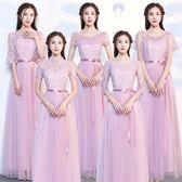 雙十二  伴娘禮服女2018新款韓版姐妹團伴娘服長款灰色顯瘦一字肩連身裙夏  無糖工作室