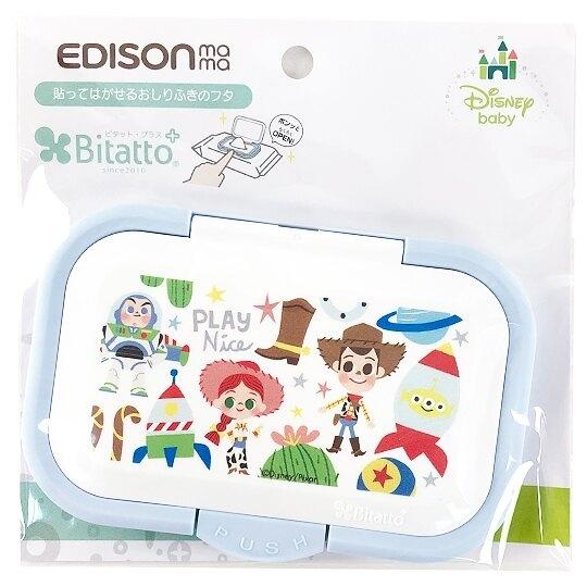 小禮堂 迪士尼 玩具總動員 日製 方形塑膠濕紙巾蓋 濕巾盒蓋 濕巾蓋 Bitatto (白 Q版) 4544742-93405