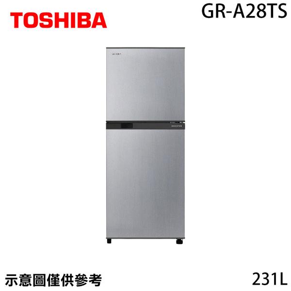 【TOSHIBA東芝】231公升 一級能效雙門變頻冰箱 GR-A28TS-S 送基本安裝+免運費