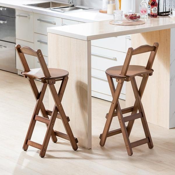 靠背吧台椅可摺疊客廳高腳凳實木酒吧椅子現代簡約家用餐廳吧台凳 青木鋪子