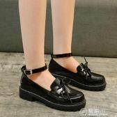 日系學院鞋洛麗塔鞋子女學生可愛日系秋季原宿小學院風軟妹蘿莉韓版單鞋 電購3C