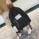 時尚書包男童休閒旅游背包韓國潮輕便兒童雙肩包孩中大童  【快速出貨】