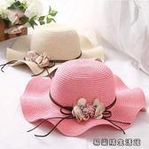 兒童帽子女遮陽帽出游防曬太陽帽 易樂購生活館