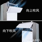 立式柜式空調擋風板防直吹通用出風口導風遮風板擋風罩空調擋板YXS 水晶鞋坊