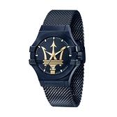 【Maserati 瑪莎拉蒂】BLUE EDITION POTENZA經典LOGO款三針米蘭腕錶/R8853108008/台灣總代理公司貨享兩年保固