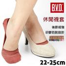 【衣襪酷】止滑襪套 簡約條紋休閒 女款 隱形襪 台灣製 B.V.D