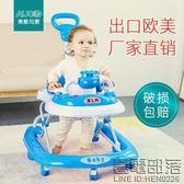 兒童防側翻嬰兒學步車6/7-18個月多功能音樂可折疊寶寶u型學行車