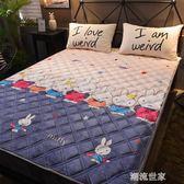 法蘭絨榻榻米床墊床褥子墊被防滑床護墊1.5m1.8米雙人加厚可機洗MBS『潮流世家』