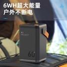 台灣現貨 應急好物 60000mAh戶外移動電源地攤應急大容量充電寶雙向快充36W儲能電源 夏季新品