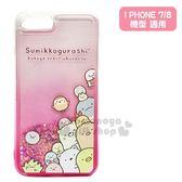 〔小禮堂〕角落生物 iPhone 7/8 Plus 透明流沙手機殼《粉.堆疊》裝飾殼.保護殼 8039550-20356