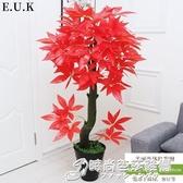 仿真植物盆栽鴻運當頭室內裝飾假花防真花客廳擺件大紅楓樹假盆景 時尚芭莎WD